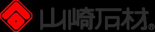 株式会社山崎石材